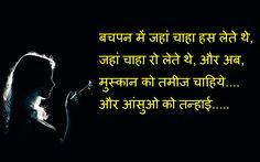 Dard Bhari Shayariya.. idea ideas Special-thinks watsup Whatsapp Funny Video  --  -- -Sponsor-  -- Log mohabbat ko khuda ka naam dete hain  Koi karta hai to ilzam dete hai  Kehte hai patthar dil roya nahi karte  To batao pahadon se jharne kyun gira karte hai..  ---------------------------------------------------------------------------------  Haal dekh kar mera khuda bhi tadap jayega  Jab bhi hogi bewafai ki baat mujhe bhi koi bhoola yaad aayega  Array apno ne kya kami rakhi jo ab koi anjan…