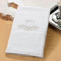 Underlined Urchatz Towel. Available In Gold/Silver  #israeli #holyland #gift #jewish #judaica #mitzvah #israel