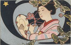 Woman Holding Hand Drum  Japanese  Japanese Postcard Association (Nihon hagaki kai),   Overall: 13.8 x 8.8 cm (5 7/16 x 3 7/16 in.)  Color lithograph; ink and metallic pigment on card stock; right edge is perforated  Classification: Postcards  Accession number: 2003.482  Museum purchase with funds donated by Leonard A. Lauder
