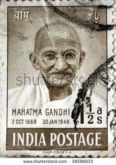 Find India 1948 Indian Postage Stamp Mahatma stock images in HD and millions of other royalty-free stock photos, illustrations and vectors in the Shutterstock collection. Thousands of new, high-quality pictures added every day. Freedom Fighters Of India, Increase Knowledge, Us Postal Service, Vintage Stamps, Mahatma Gandhi, Mail Art, Stamp Collecting, Rare Photos, Vintage Pictures