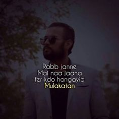 Lyrics Tumblr, Lyric Quotes, Sad Quotes, Sweet Couple Quotes, Punjabi Captions, Filmy Quotes, Secret Crush Quotes, Punjabi Love Quotes, Jan 2018