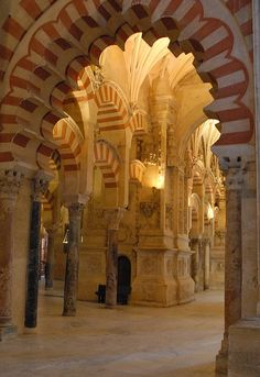 Mosque /Cathedral of Cordoba, Spain