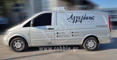 Σήμανση οχημάτων – Αγγελάκης (www.aggelakis.gr) Η εταιρεία Αγγελάκης ΑΕ επέλεξε την εταιρεία μας για τη μερική κάλυψη του οχήματος τους. Η οικογένεια Αγγελάκη άρχισε να ασχολείται με την πτηνοτροφία το 1962. Ο Νικόλαος και η Παναγιώτα Αγγελάκη δημιούργησαν μια μικρή οι� Vehicles, Car, Vehicle, Tools