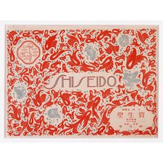 A pleasure of shopping in Japan is the elegant gift wrapping of each item. In 1924, Shiseido first created its signature Red Arabesque wrapping paper.