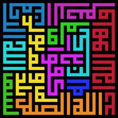 Alijlas kufi - Kufic - Wikipedia, the free encyclopedia