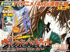 Vampire Knight 38 página 1 - Leer Manga en Español gratis en NineManga.com