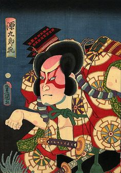Utagawa Kunisada 1786-1865