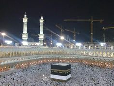 Here is a beautiful recitation of Surah Al-Jathiya with English translation. This is the Surah of the Quran and has 37 ayas. Islamic Prayer, Islamic Art, Islamic Quotes, Islamic Architecture, Architecture Design, Masjid Al Haram, Mekkah, Beautiful Mosques, Islamic Pictures