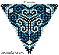 Схемы треугольников - мозаичное плетение 3 | - Схемы для бисероплетения / Free bead patterns -
