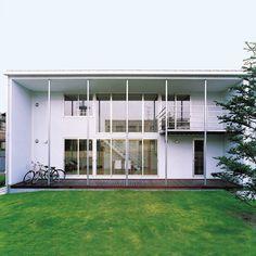 The Muji house