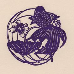 Kirigami, Embroidery Ideas, Mandala, Korea, Chinese, Blue And White, Japan, Crafts, Design