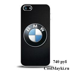 Чехол для Apple iPhone 5/5S (классический BMW). Фабричное качество. Есть другие исполнения для iPhone и Samsung.