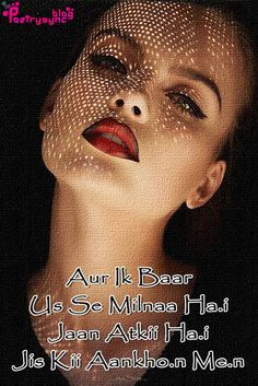 Best Hindi Shayari Images Collection for Facebook Status   Poetry