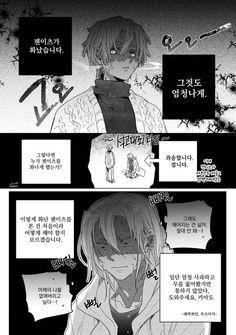 Stray Dogs Anime, Dark Anime, Slayer Anime, Boku No Hero Academy, Anime Demon, Otaku Anime, Funny Quotes, Cards Against Humanity, Manga