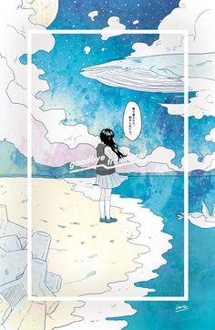 Goodbye Traumerai - Kato Rei: