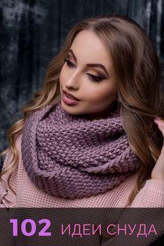 Black White Pattern, White Patterns, Knit Crochet, Crochet Hats, Poncho Shawl, Knitting Accessories, Free Pattern, Womens Fashion, Scarves