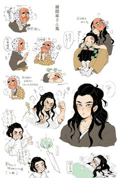 Twitter Otaku Anime, Anime Guys, Manga Anime, Anime Art, Era Taisho, Character Art, Character Design, Shingeki No Bahamut, Familia Anime