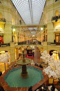 Торговый Центр ГУМ