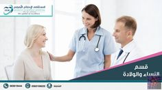 Best Female Gynecologist in Sharjah