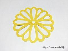 「切り紙の菊の作り方は、知っていますか?」 [ad#ad-1-ue] 立体の菊の折り方はちょっと 難しくて折れ…