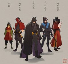 This is a real Batman ninja! The one from the animated movie is dressed like a samurai! Nightwing, Batgirl, Hq Marvel, Marvel Dc Comics, Batman Fan Art, Real Batman, Batman Ninja, Comic Manga, Comic Art