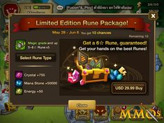 Summoners-War-limited-edition-rune-package.jpg (2048×1536)