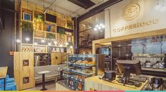 PORTO ALEGRE / Coffeehood | 7 lugares legais para trabalhar remotamente em Porto Alegre.