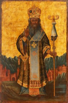 Saint Dionysius the Areopagite. Greek, 18th century