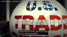 Death by China(Peter Navarro)Chinese subtitle