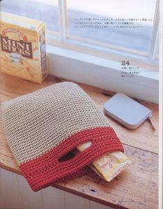 PATRONES GRATIS DE CROCHET: Patrón de un sencillo bolsito a crochet