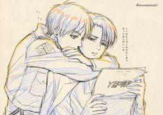 Ereri pics yaoi - 81 - Page 2 - Wattpad Ereri, Eren E Levi, Attack On Titan Eren, Attack On Titan Ships, Armin, Levi Ackerman, Fanarts Anime, Anime Ships, Fujoshi