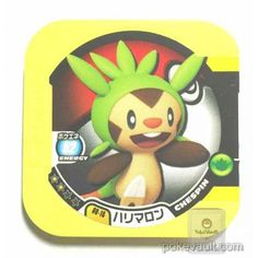 Pokemon 2014 Chespin Torretta Coin #00-16