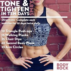Got 10 days to make a difference? This Tighten & Tone in Ten Days workout will challenge you to tone up your arms and keep them firm during the upcoming winter season to stay bikini body ready all year long! I decided to give this plan a try for myself.