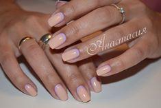 All occasion nails, Easy nail designs, Easy nails, Long nails, Medium nails, Nails in pastel tones, Nails of natural shades, Nude nails