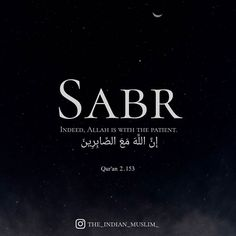 #haram #prayer #sins #makkah #medina #akhirah #instaislam #pray #sujood #dawah #hijab #inspirationalquotes #inspiration #dua #religion #ummah #alhamdulillah #picoftheday #prophetmuhammad #quote #quoteoftheday #subhanallah #hadith #patience #god #inshallah #instamuslim #repost #sad #lovequote