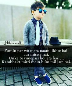 Ye to h True Love Quotes, Boy Quotes, Girly Quotes, Photo Quotes, Attitude Quotes For Boys, Funny Quotes For Kids, Poetry Quotes, Hindi Quotes, Sad Alone
