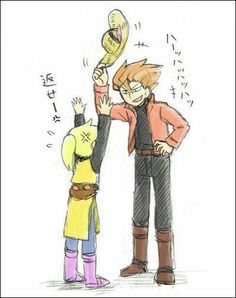 Pokemon Manga, Pokemon Red, Pokemon Funny, Short Person, Pokemon Champions, Pokemon Special, Cute Games, Catch Em All, Special Characters