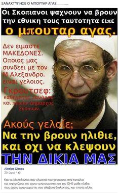 Greece, Politics, Greece Country