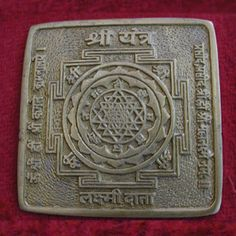 Shree Yantra is the source of attaining all worldly desires & fulfilling all wishes through inner cosmic power & mental strength. It is one of the most auspicious, important and powerful Yantras. This Asthdhatu Shree Yantra Strongly solve money problem and you may get rid from finance problems.