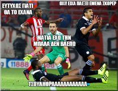 Super League: Τα memes της 8ης αγωνιστικής - Memes - SPORT 24