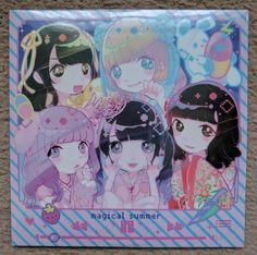 DOPING BERRY ~ Magical Summer CD. (Ichigo Rinahamu)