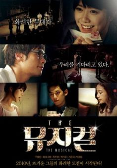 The Musical I have no idea what was this drama is about. I just watch it for Choi Daniel. I love Park Kiwoong but this drama is not it. And yeah, i also like some of Choi Daniel-Go hyesun moment. That's all. The angst, not so much. So blerghhhh.