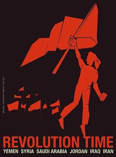 Powerful-Revolution-Posters-10 | 123 Inspiration