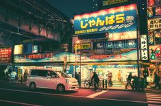 Tokyo After Dark Night Time Photography, Urban Photography, Color Photography, Street Photography, Tokyo Night, Cyberpunk City, Japan Image, Shop Front Design, Night City