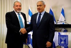 Israel Hayom | Netanyahu: We are joining forces to move Israel forward