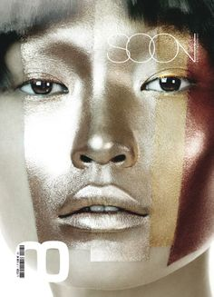 La couverture du huitième numéro de SOON