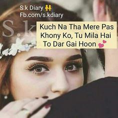Awww Attitude Thoughts, Love Thoughts, Urdu Thoughts, Attitude Quotes, Girl Attitude, Poetry Quotes, Hindi Quotes, Sad Quotes, Romantic Poetry