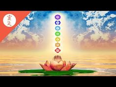 Reiki music with tibetan singing bowl every 3 minutes healing music meditation music We're devoted to grow a place where you can return whenever you n. Buddhist Meditation, Chakra Meditation, Daily Meditation, Meditation Music, Chakra Heilung, Reiki Training, Training Classes, Singing Exercises, Singing Lessons