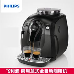 800.00$  Buy here - http://aliao6.worldwells.pw/go.php?t=32598594296 - Free shipping Domestic commercial Italian automatic coffee machine 800.00$