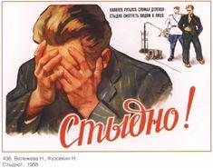Old poster Stalin Lenin Propaganda poster Soviet by SovietPoster, $9.99